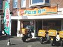New York Pizza IJmuiden